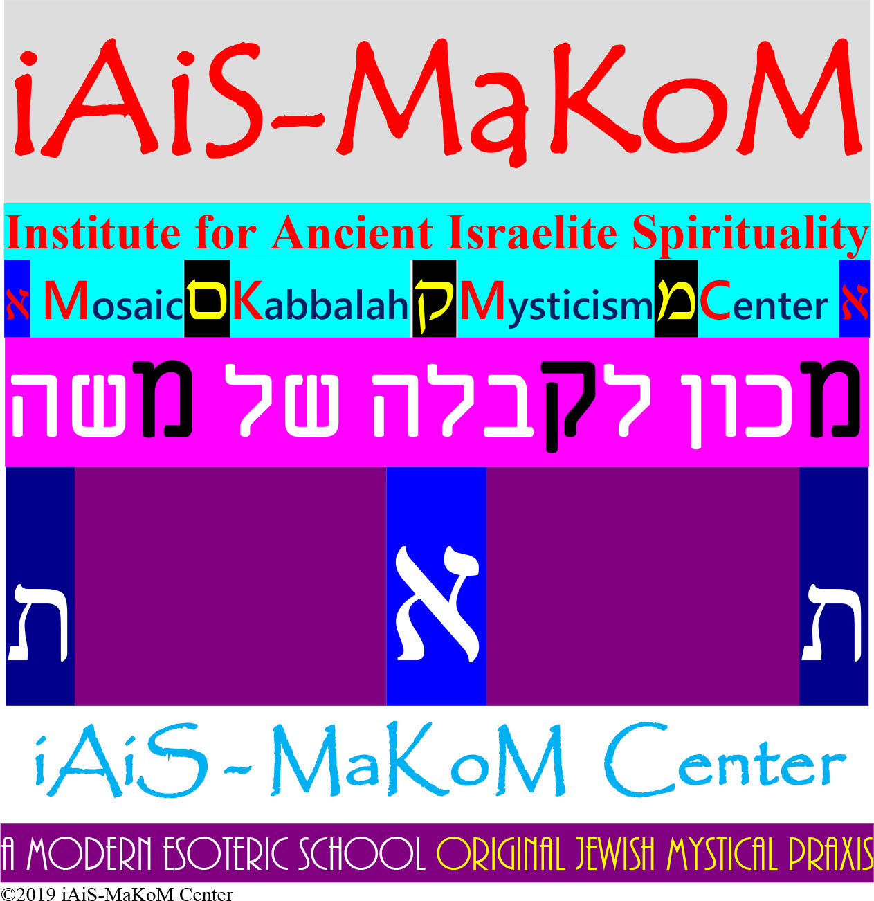 Institute for Ancient Israelite Spirituality - Jewish Spiritual Retreat Center